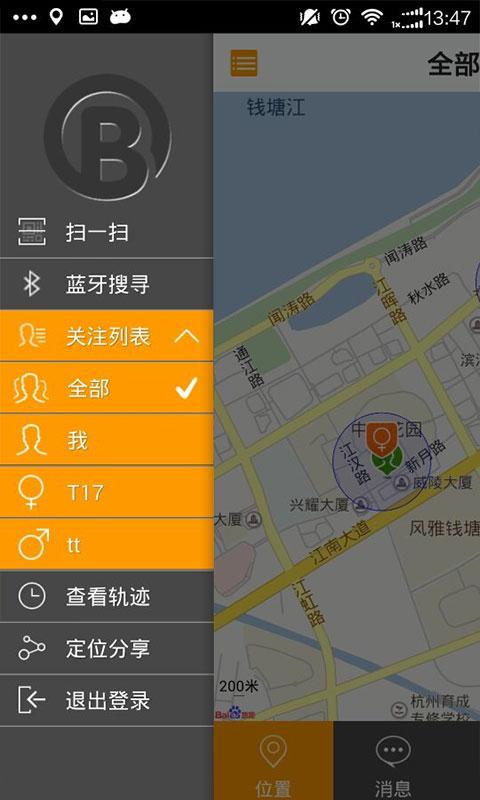 Android Apps: 簡潔易用的記事簿軟件「小米便簽」 | TechOrz 囧科技