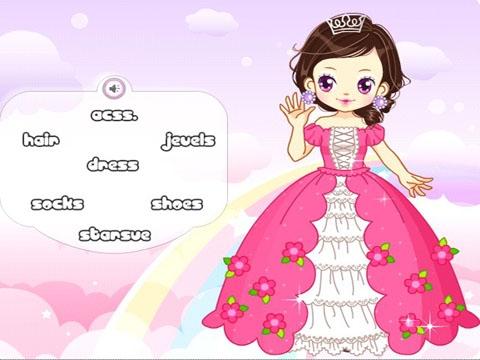 阿sue的公主裙