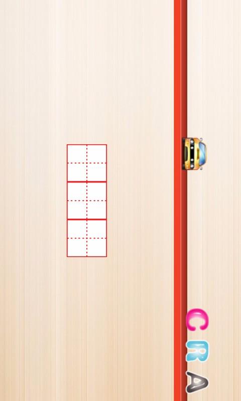 儿童游戏幼儿园-应用截图