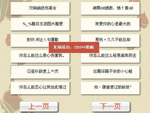 Qq空间名字非主流_QQ繁体字网名_百度应用